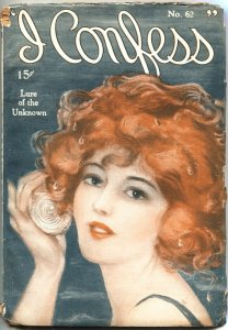 I CONFESS-JUNE 1924-SPICY PIN UP GIRL COVER-VINTAGE PULP FICTION