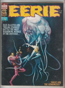 Eerie Magazine #76 (Aug-76) VF/NM High-Grade