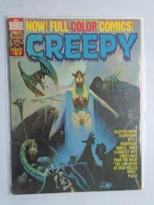Creepy (Magazine) #57, 4.0 (1973)
