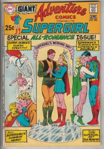 Adventure Comics #390 (Apr-70) VF High-Grade Supergirl