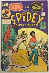 SPIDEY SUPER STORIES#5 VG/FN 1975 MARVEL BRONZE AGE COMICS