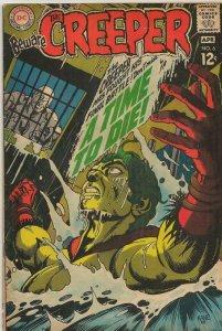 Beware the Creeper #6 ORIGINAL Vintage 1969 DC Comics