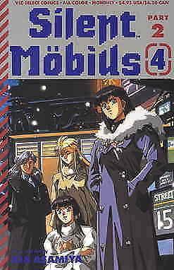 Silent Möbius Part 2 #4 VF/NM; Viz   save on shipping - details inside