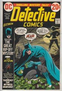 Detective Comics #432 (Feb-73) VF/NM High-Grade Batman