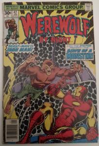 Werewolf by Night #42 (Bronze Age!)