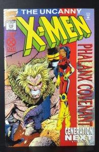 The Uncanny X-Men #316 (1994)