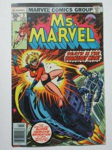 Ms. Marvel (March 1977) #3 VG Chris Claremont John Buscema AIM Doomsday Man