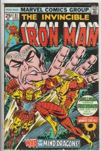 Iron Man #81 (Dec-75) VF/NM High-Grade Iron Man
