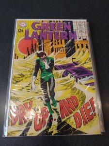 Green Lantern #65  FINE  Condition
