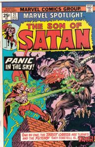 Marvel Spotlight on Son of Satan #21 (Apr-75) VF+ High-Grade Son of Satan (Da...