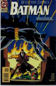 Detective Comics (1937 series) #680, VF+ (Stock photo)