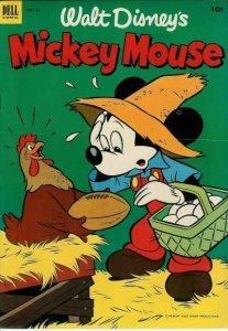 Mickey Mouse (1941 series) #32, Fair (Stock photo)