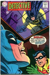 DETECTIVE COMICS #367, FN, Batman, Caped Crusader, 1937 1968, more in store