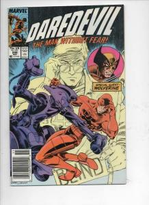 DAREDEVIL #248 VF  Murdock, Wolverine, 1964 1987, more Marvel in store