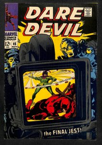 Daredevil #46 (1968)
