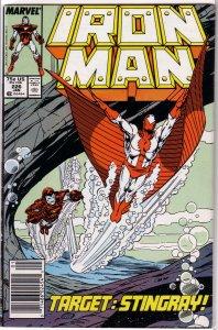 Iron Man   vol. 1  #226 MJ FN (Stark Wars 2)