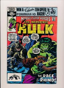 Marvel Super-Heros ft.THE INCREDIBLE HULK #105  FINE (SRU508)