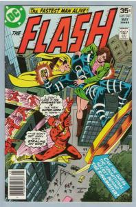 Flash 261 May 1978 NM- (9.2)