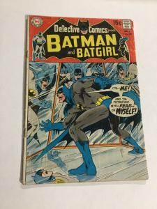Detective Comics 389 Gd/Vg Good/Very Good 3.0 DC Comics