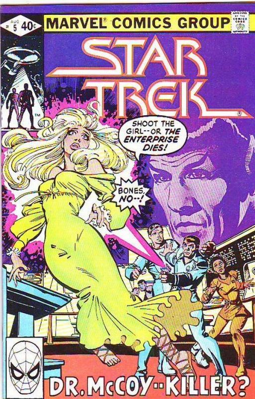 Star Trek #5 (Aug-84) NM/NM- High-Grade Captain Kirk, Mr Spock, Bones, Scotty