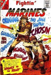 Fightin' Marines #66, VG- (Stock photo)