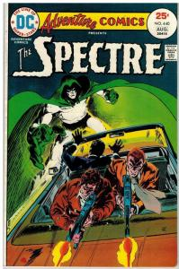 ADVENTURE 440 FN Aug. 1975 Spectre COMICS BOOK