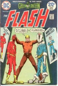 FLASH 226 VF  April 1974 Green Lantern b/up ADAMS/Gior COMICS BOOK