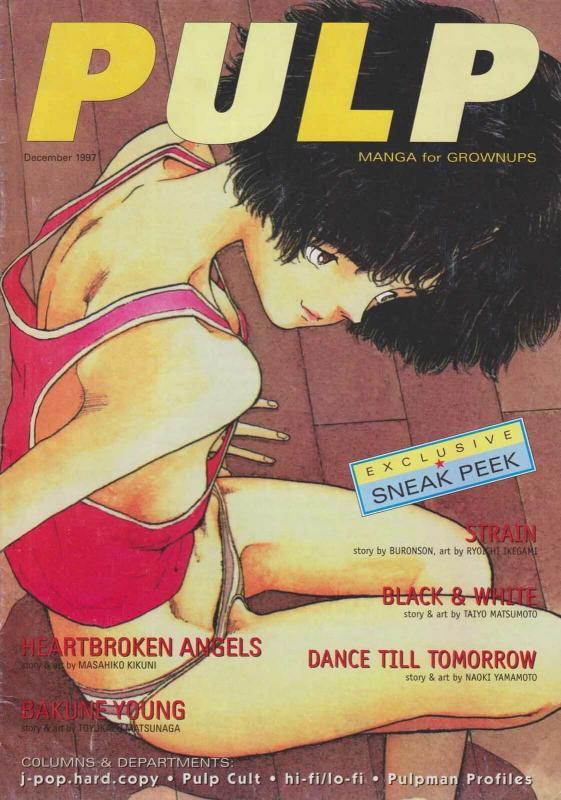 Pulp (Vol. 1) Ashcan #1 VG; Viz | low grade comic - save on shipping - details i