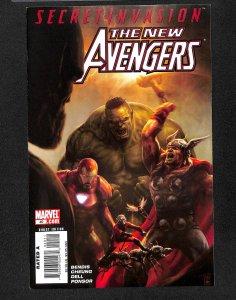 New Avengers #40 VF/NM 9.0 1st Veranke, Skrull Queen!
