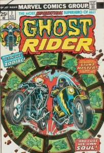 Ghost Rider #7 (ungraded) stock photo / 001