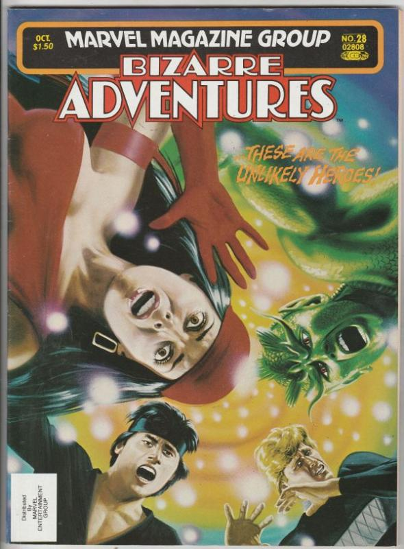 Bizarre Adventures #28 (Oct-81) NM Super-High-Grade Elektra