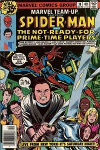 Marvel Team-Up (1972 series) #74, Fine+ (Stock photo)