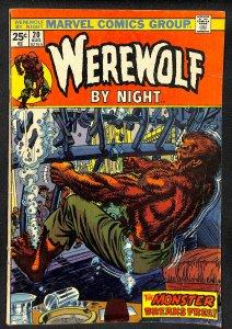 Werewolf by Night #20 (1974)