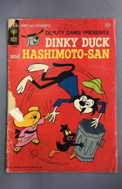 Deputy Dawg Presents Dinky Duck And Hashimoto-San #1 (1965)