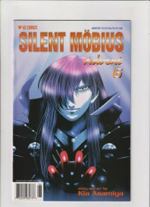 Silent Mobius: Advent #5 VF/NM 9.0 Viz Comics 1995 Kia Asamiya, Manga