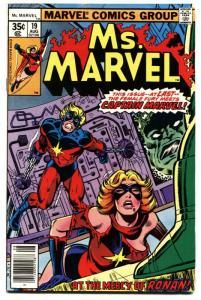 Ms. Marvel #19-roanan-captain Marvel-1979-COMIC BOOK vf