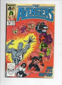 AVENGERS #290, VF/NM, Captain, Adaptoid, Sub-Mariner, 1963 1988, Marvel