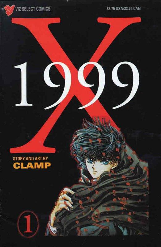 X/1999 #1 FN; Viz | save on shipping - details inside