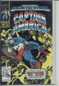 Captain America (1968 series) #400, VF+ (Stock photo)