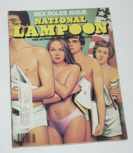 National Lampoon Magazine Volume 2 No 22 May 1980 FN/VF