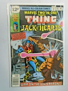 Marvel Two-in-One #48 UK Version 1st Series 5.0 (1979)