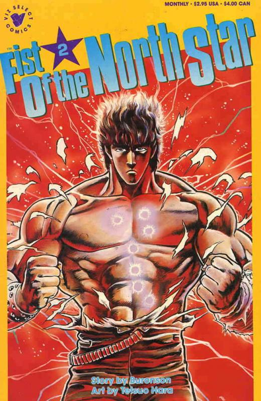 Fist of the North Star #2 VF/NM; Viz | save on shipping - details inside