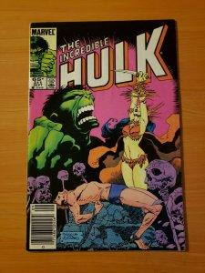 Incredible Hulk #311 Newsstand Edition ~ NEAR MINT NM ~ 1985 Marvel Comics
