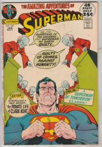 Superman #247 (Jan-72) VF/NM High-Grade Superman