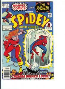 Spidey Super Stories #24 - Bronze Age - July, 1977 (VF+)