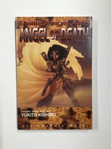 Battle Angel Alita: Angel Of Death Tpb Near Mint Viz Graphic Novel
