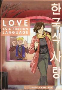 Love as a Foreign Language #4 VF/NM; Oni | save on shipping - details inside