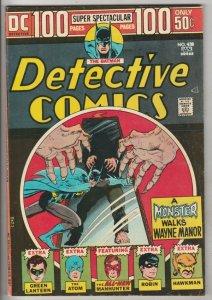 Detective Comics #438 (Jan-74) FN/VF+ High-Grade Batman, Robin