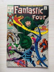 Fantastic Four (1961 series) #83, VF+ (Actual scan)