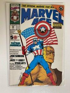 Marvel Age Captain America #95 8.0 VF (1990)